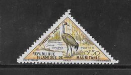 Pu35-timbre De Mauritanie Avec Publicité Au Verso Arginine Veyron Tn°35 N++ - Publicités