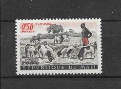 Pu19-timbre Du Mali Avec Publicité Au Verso Arginine Veyron N°16  N++ - Publicités