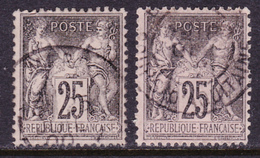 FRANCE 1884-90 Sage ( YT 97 ; Mi 80 ) Very Nice, 2 Colors - 1876-1898 Sage (Type II)