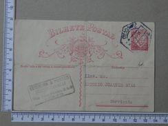 PORTUGAL - POSTAL STATIONERY - (Nº18594) - Interi Postali