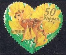 Japan 2011 - Greetings Stamps - Self Adhesive  (50yen) - 1989-... Empereur Akihito (Ere Heisei)