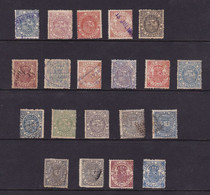 Spain Small Fiscal Stamps Collection - 1850-68 Kingdom: Isabella II