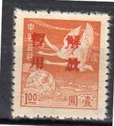 1949 Goose $1 Orange MNH Very Fine Yang # SC25 (sc34) - Chine Du Sud 1949-50