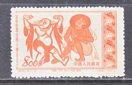 PRC  191    * - Unused Stamps