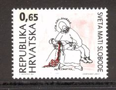 CROATIA 1995 Croatian Pieta Postal Tax, Scott No(s). RA 59 MNH - Croatia