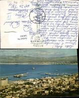546361,Africa Israel Haifa Hafen - Ansichtskarten