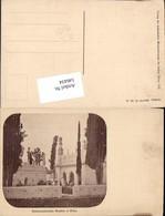 546434,India Kolar Moschee Mosque Mosquee Karnataka Missionierung - Indien