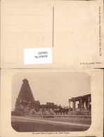 546435,India Schiwa Tempel Tanjore Thanjavur Tamil Nadu - Indien