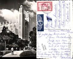 546167,Marokko Maroc Casablanca - Marokko