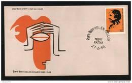 India 1980  HELEN KELLER  PATNA  FDC # 10725 Indien Inde - FDC