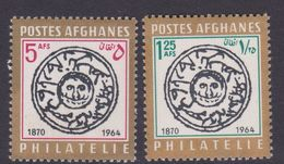 Afghanistan SG 509-510 1964 Stamp Day MNH - Afghanistan