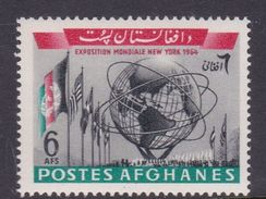 Afghanistan SG 518  1964 New York World Fair MNH - Afghanistan