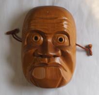 Japanese Wooden Mask - Asian Art