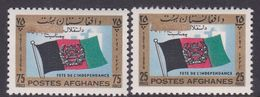 Afghanistan SG 531-532 1964 46th Independence Day MNH - Afghanistan