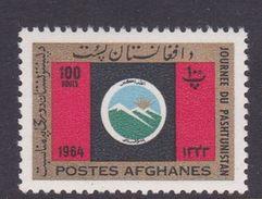 Afghanistan SG 533 1964 Pashtunistan Day MNH - Afghanistan