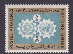 Afghanistan SG 538 1964 United Nation Day MNH - Afghanistan
