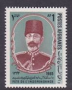 Afghanistan SG 554 1965 47th Independency Day MNH - Afghanistan