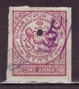 India-Bharatpur State 1 Anna Court Fee/Revenue Type 23 #DF633 - Indien