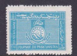Afghanistan SG 572 1966 Pashtunistan Day MNH - Afghanistan