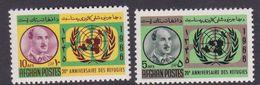 Afghanistan SG 581-582 1966 United Nation Day MNH - Afghanistan