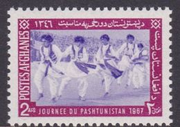 Afghanistan SG 605 1967 Pashtunistan Day MNH - Afghanistan