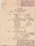BAMRA State KE VII  UNOVERPRINTED On State  Document # 96810 India Inde Indien Revenue Fiscaux - Bamra