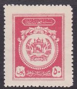 Afghanistan SG O283 1939 Official Stamps 45p Red MNH - Afghanistan