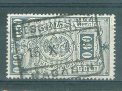 "BELGIE - OBP  TR 241 - Cachet  ""LESSINES Nr 1 - MAGASIN"" - (ref. 13.882) - 1923-1941"