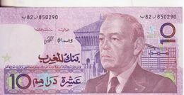 54-Marocco-Cartamoneta-Banconota F.D.S. 10 Dirhams-Stato Di Conservazione: Ottimo - Marocco