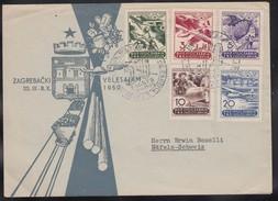 Yugoslavia 1950 Aeronautical Meeting Set FDC - 1945-1992 Socialist Federal Republic Of Yugoslavia
