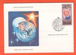 Russia URSS FDC Spazio 1977 Espace  Space  Book - 1917-1923 Repubblica & Repubblica Soviética
