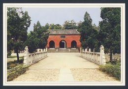China 1999 Postcard / Postkarte - Wuhou Memorial Temple At Nanyang / Gedächtnistempel - China