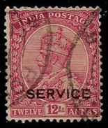 British India Commonwealth George V 12 Annas Service Postage Used Stamp # AR:85 - 1911-35 King George V