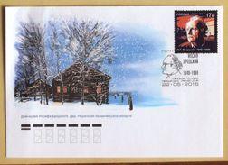 Russia 2015. FDC.  Nobel Prize Laureate Poet Joseph Brodsky. - 1992-.... Federation