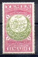 YEMEN - YT N° 17 - Neuf ** - MNH - Cote: 45,00 € - Yemen