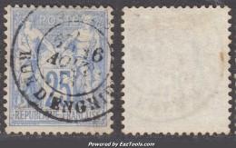 25c Sage Outremer Type I (N/B) TB (Y&T N° 68, Cote  90€) - 1876-1878 Sage (Type I)