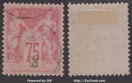 75c Rose Au Type II (N/U) TB (Y&T N° 81, Cote  150€€) - 1876-1898 Sage (Tipo II)