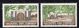 COMORES Timbres  Neufs ** De 1974  ( Ref 529 D)  Religion -mausolée - Comores (1950-1975)