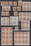 SHS Croatia, Newspapers Stamp, Specialized Lot With 2 X Inverted Overprint, Shifted Overprints, Etc, All Reproduced - Nuovi