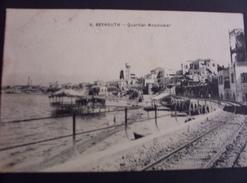 Beyrouth - Qartier Moudawar N°6. - Syrie
