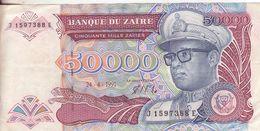 76-Zaire-Cartamoneta-Banconota F.D.S.-50.000 Zaires-Stato Di Conservazione:ottimo - Vietnam