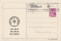 DR Anlasskarte Der F... In Wien Österr. Frankatur Mit SST Wien 15.3.38 - Briefe U. Dokumente