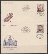 DDR 2 FDC Minr.385,425 Ansehen - Briefe U. Dokumente