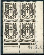 3406  - FRANCE   N°670 *  10c. Brun-noir   Chaines Brisées   Du   14.2.45    TB - Dated Corners