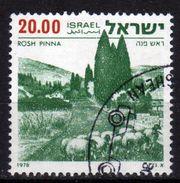 ISRAEL 1978 - MiNr: 765  Used - Israel