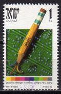 ISRAEL 1989 - MiNr: 1130  Used - Gebraucht (ohne Tabs)