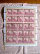 San Marino: 170 Lire Série Cathédrales 1967 - Blocks & Sheetlets