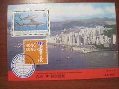 British Indian Ocean Territory 1997 Hong Kong Stamp Exibition Sharks   S/s Block MNH - Great Britain (former Colonies & Protectorates)
