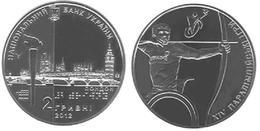 Ukraine - 2 Hryvni 2012 UNC XIV Summer Paralympic Games In London Lemberg-Zp - Ukraine