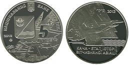 Ukraine - 5 Hryven 2012 UNC Kacha - A Phase Of The National Aviation History Lemberg-Zp - Ukraine